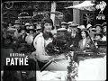 Rose Queen (1924)