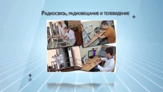 Симферопольскии колледж радиоэлектроники