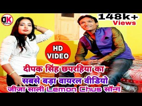 Jija Sali Chusa Chusi//hit Lemon Chus Video Songs//दीपक सिंह छपरहिया संकर्षण देव//hot Videos