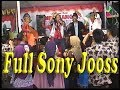 FULL SONY JOSS BersamaTOMBO KANGEN CAMPURSARI Live Depok
