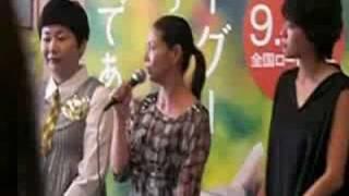 9/6(土)より公開の映画「グーグーだって猫である」のキャスト陣が、武蔵...