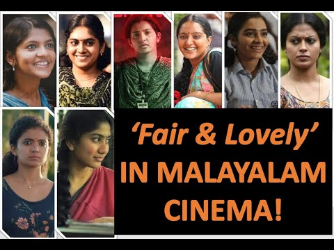 Fair & Lovely in Malayalam cinema!|Breaking the stereotypes about beauty