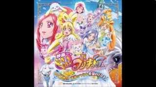 Eiga Dokidoki! Precure Theme Song Track01 - Takaramono