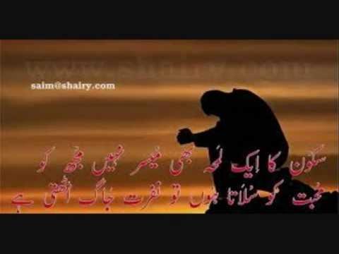 aankh hai bhari bhari: tumse acha kaun hai