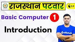 2:30 PM - Rajasthan Patwari 2019 | Computer Awareness by Pandey Sir | Introduction