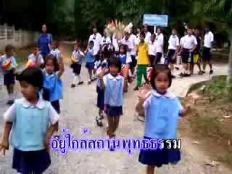 เพลงมาร์ชโรงเรียนวัดควนเมา สพป ตรัง เขต2