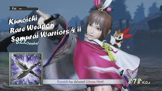 Kunoichi Rare Weapon - Samurai Warriors 4 II