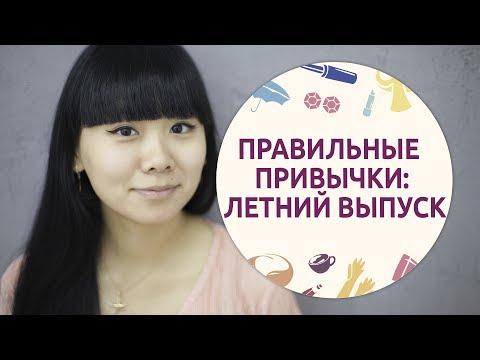 женский журнал знакомства