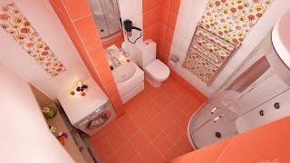 видео Самый непростой дизайн интерьера, или ванная комната в хрущевке