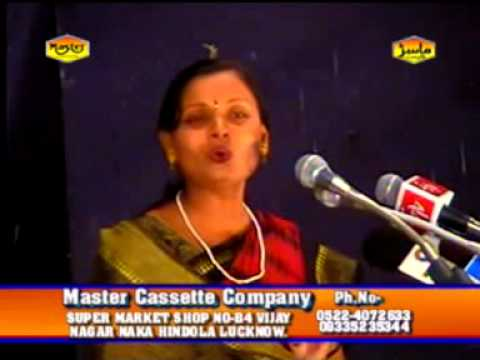 Neelam Kashyap -  नीलम कश्यप | A beautiful Mushaira Video | Women Mushaira | Bismillah