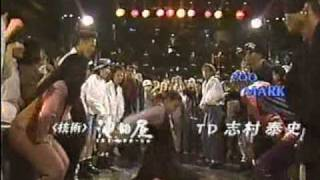ZOO CLUB DADA ラインダンス  naitve taco mark hiro cap naoya luke sastuki sae hisami