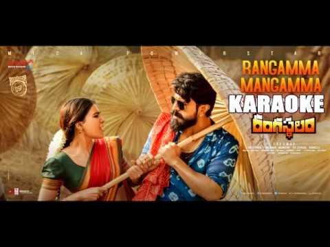Rangamma Mangamma Karaoke Song || Rangasthalam Songs || Ram Charan, Samantha, Devi Sri Prasad