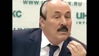 Прикол С Абдулатиповым