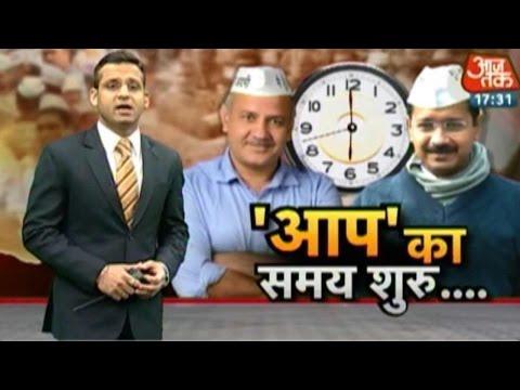 Delhi: Media boycotts Manish Sisodia's press conference