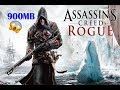 Download Assassin Creed Rouge Highly Compressed For PC (Free)
