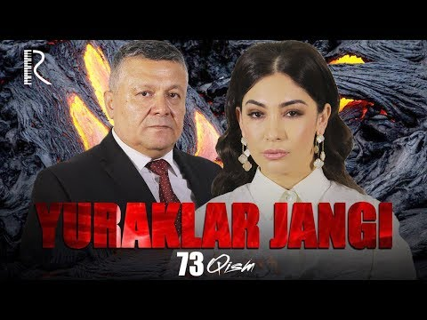 Yuraklar Jangi (o'zbek Serial) FINAL | Юраклар жанги (узбек сериал) ФИНАЛ 73-qism #UydaQoling