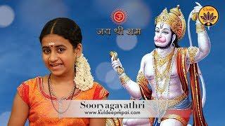 Download Video Prabhu Ramachandra Ke Dootha - Sooryagayathri - 'Vande Guru Paramparaam' MP3 3GP MP4