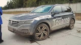 Как проходят тест-драйвы новых автомобилей Volkswagen?