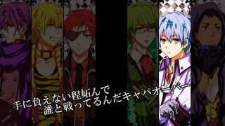 Repeat youtube video 【黒バス】チ.ェ.ッ.ク.メ.イ.ト【n番煎じ】