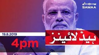 Samaa Headlines - 4PM - 19 August 2019