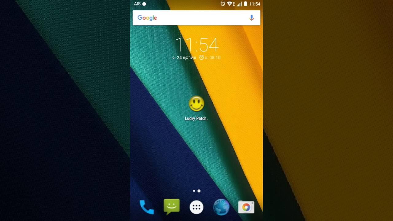 dev settings.apk скачать android 5.1