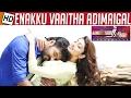 Amara Kaaviyam Song Remake in Malayalam