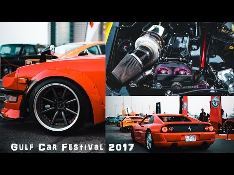 Gulf Car Festival 2017 | Dubai | (1080HD)