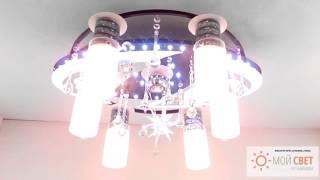 Люстра черная светодиодная с пультом. 7 ламп. Диаметр 58 см.(Купите этот светильник в нашем интернет магазине http://msvet.com.ua/ ! Вы получите - Бесплатную доставку, Гарантию..., 2015-11-13T18:50:10.000Z)
