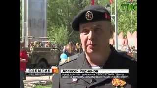 Специальный репортаж. Цена победы в Великой Отечественной войне.