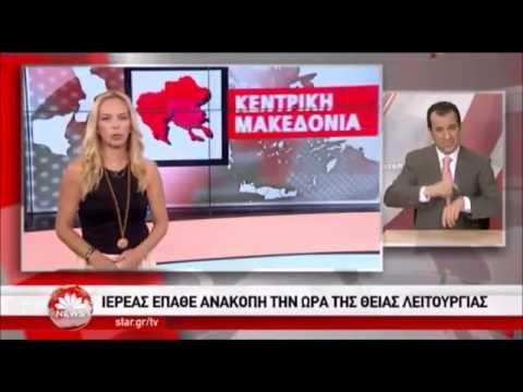 Το DeltaNews.gr στις ειδήσεις του Star Channel