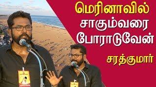I will protest @ marina Sarathkumar hunger strike tamil news live, tamil live news tamil news redpix