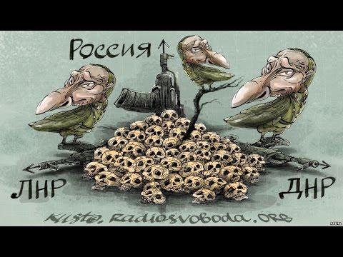 Проект «Новоросія» завершено?