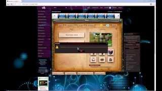 Видео Урок Чита: На Копатель онлайн!