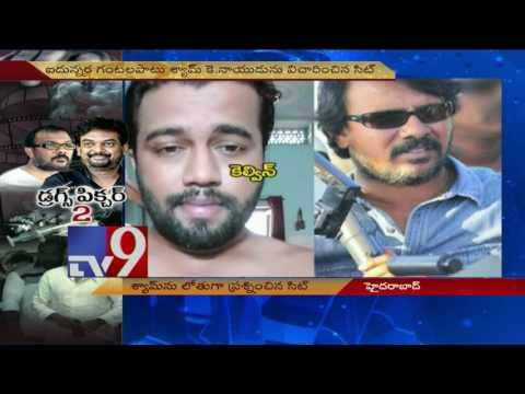 Drugs Scandal - Shyam K Naidu''s interrogation ends - TV9