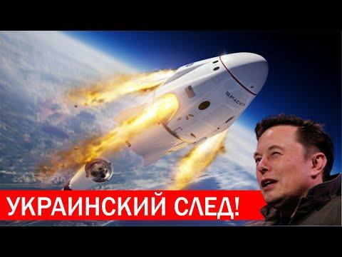 Украинец создал ПО