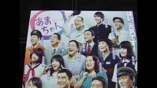 yahoo ↓ http://goo.gl/S1huuP あまちゃん 前髪クネ男 勝地涼が人気!☆...