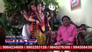 Dwadasha Maha Pratyingira Yaaga   Detailed Promo Video