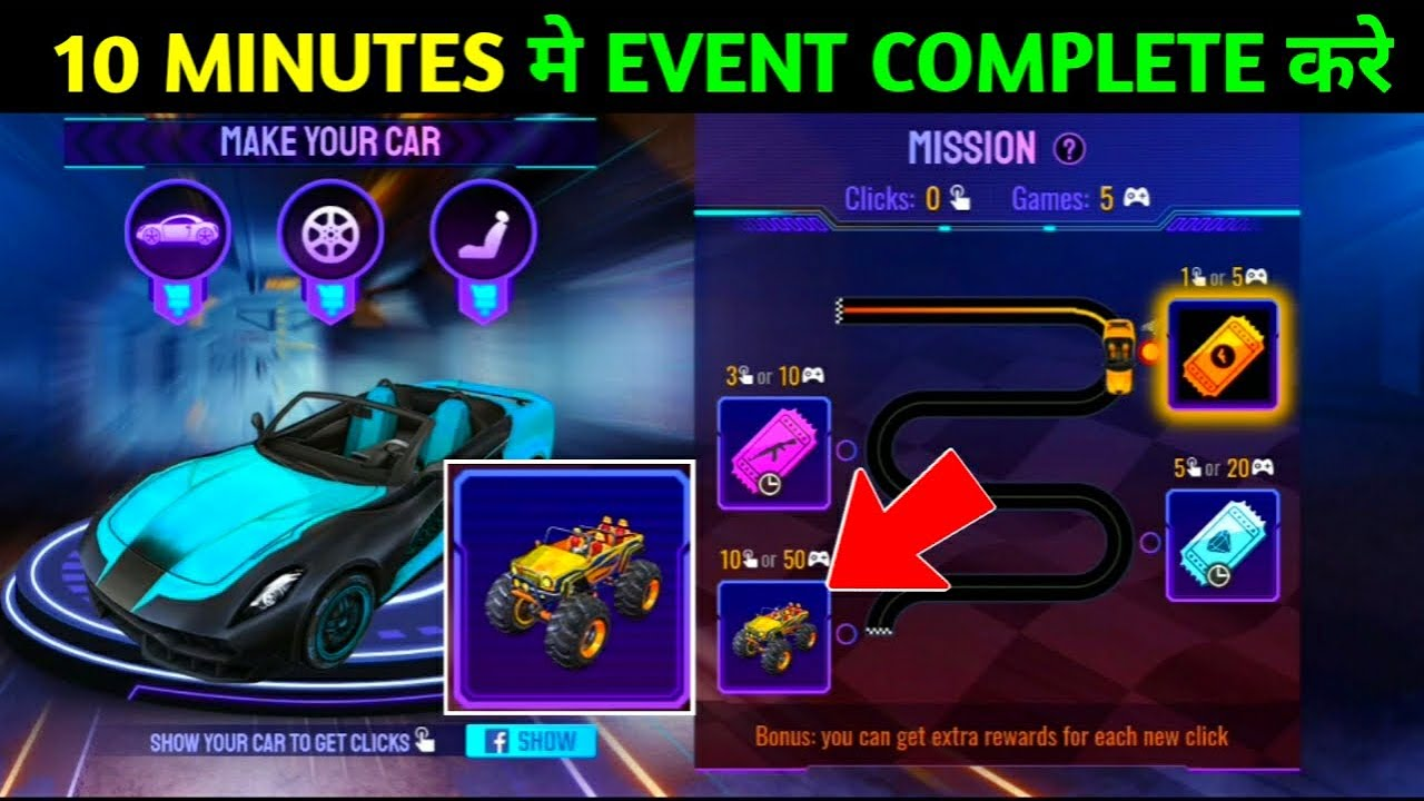 HOW TO GET MONSTER TRUCK SKIN ? FREE FIRE ROADSTER STUDIO EVENT FULL DETAILS|