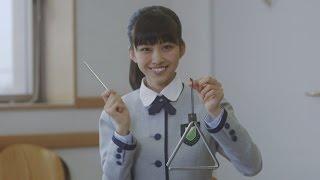 「二人セゾン」TypeB収録「原田葵」の個人PV予告編を公開! 欅坂46「二...