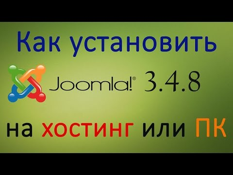 Install Joomla 3.4.8 On Localhost | Установка Joomla 3.4.8