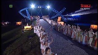 XXIII Spotkanie Młodych Lednica 2000 cz.III