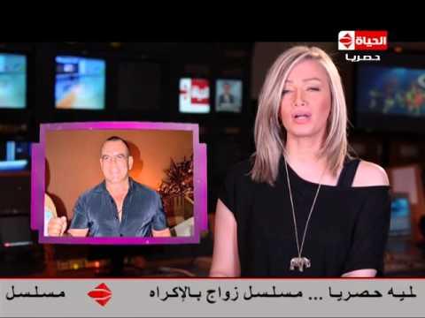 برنامج عين - النجم محمد لطفي وقع عقد مسلسل