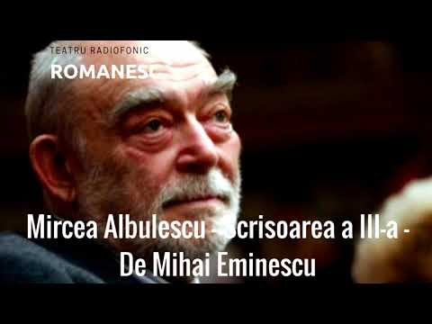 [Teatru Radiofonic] Mircea Albulescu - Scrisoarea a III-a de Mihai Eminescu