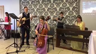 Христианская,свадебная песня
