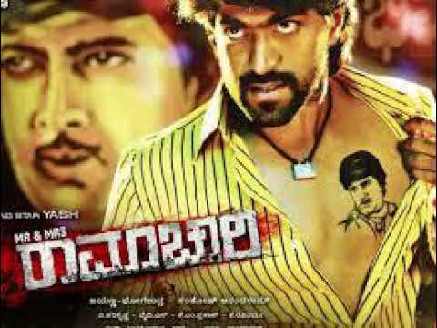 ramachari kannada movie dialogues download adobegolkesgolkes