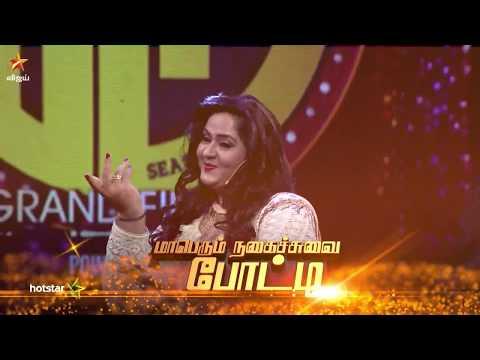 Kalakkapovadhu Yaaru Season - 8 | Grand Finale | 15th June 2019 - Promo 7