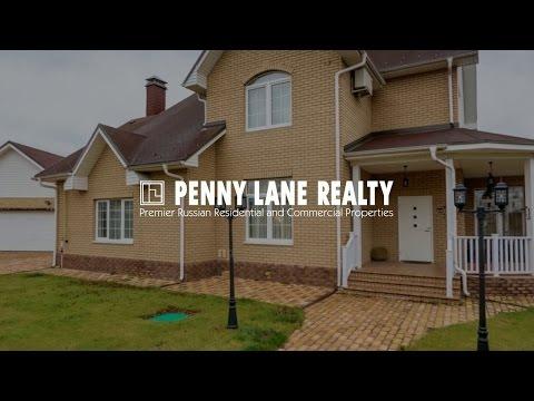 Лот 46451 - дом 260 кв.м., коттеджный поселок Аксаково, Дмитровское шоссе   Penny Lane Realty