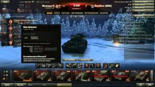 World of Tanks: премиум техника, как правильно ею пользоваться