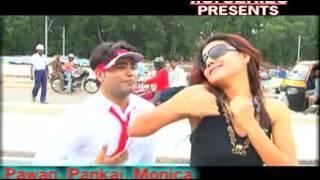 HD 2014 New Nagpuri Hot Song || Goiram Re Aaj Kai Dele Moke || Pawam