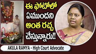 Sumalatha Photo Trolling in Social Media || Advocate Ramya Akula || SumanTV Legal